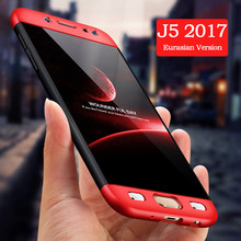 Fashion Luxury Case For Samsung Galaxy J5 2017 Case Cover For Samsung J5 Pro 2017 Case For Galaxy J5 2017 J530 Eurasian Version(China)