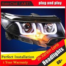 Auto Clud FOR FORD EDGE led Headlights 2011 2014 bi xenon lens Double U LED DRL