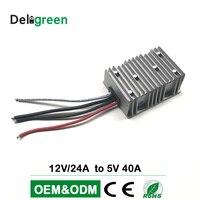 12V 24V to 5V 40A 8V to 40V wide input DC DC Converter 200W Regulator Car Step Down Reducer Buck converter