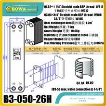 محول الحرارة بين الماء والماء 66KW ، مبادلات حرارية من الفولاذ المقاوم للصدأ ASTM304 للاستخدام في وحدات استرداد الحرارة