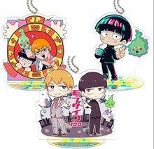 Porte-clé avec pendentif pour téléphone, modèle de jouet, poupée en acrylique, Anime Mob Psycho Reigen Shigeo Kageyama Ekubo, 100
