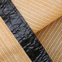 Plant Shade Cloth Window Canopy Cover Sunblock Sun Shade Net 200*300cm