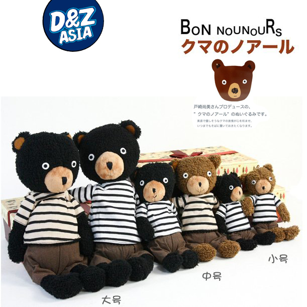 le scure bon nounours bears Factory outlet Birthday valentine s day gift Free shipping wholesale