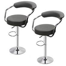 2 шт кожаные вращающиеся барные стулья, регулируемые по высоте пневматические барные стулья для паба, современный стиль, во Франции, HWC
