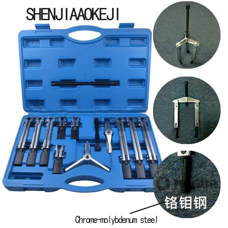 1 SET Universal Puller 12PCS common Two or three claws Rama Multi-function bearing puller Rama set Portable hardware tool box slash rama