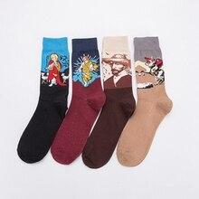 Новые повседневные классные носки для мужчин и женщин из хлопка с абстрактным 3D принтом скейтборд Портретные носки