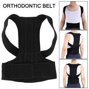 Newly Posture Corrector Adjust