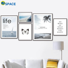 7-Space Beach Sea Butterfly Wall Art Canvas Painting Nordic Posters And Prints Landscape Paintings For Living Room Decor