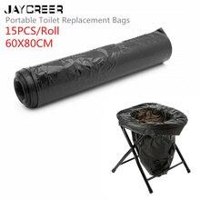 JayCreer портативный туалет сумки на замену 1 Compostable сумки для портативный туалет стул