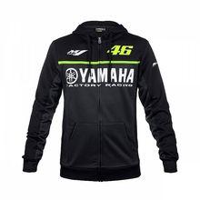 Livraison gratuite 2017 Valentino Rossi VR46 pour Yamaha M1 À Capuche Moto GP À Capuche Zip-up Sweat À Capuche de Sport Hommes course capuche