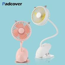 цена на PADCOVER USB Mini Fan 3 Speed Adjustable Fan Clip Desk Fan Dual Use Rechargeable Home Student Dormitory Desktop Office Fan