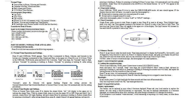 секундомер pc396 инструкция по применению
