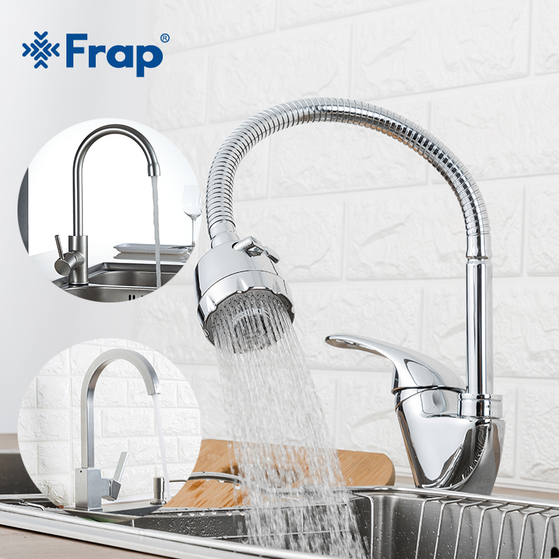 Frap Hot And Cold Water Classic Kitchen Sink Faucet Space Aluminum Brushed Swivel Brass Water Tap Mixer 360 Degree Rotation