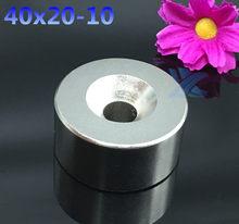 Imán de neodimio 40x20mm agujero 10mm super fuerte ronda de la tierra rara NdFeB poderoso galio metal altavoz magnético 40*20mm disco de N35