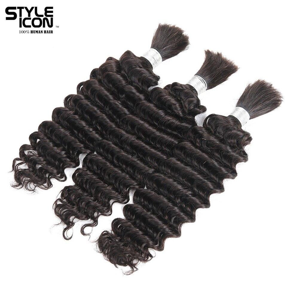 Styleicon 3 Bundles Human Braiding Hair Bulk Hair For