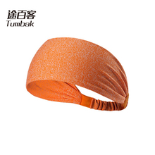 Korean Style Headbands Elastic Women Sports Widen Lady Cotton Yoga Absorb Sweat Sport Hair Band Anti-slip Run Gym Men H802