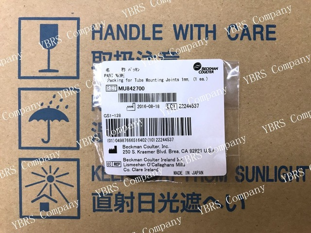 US $70 0  Beckman Coulter AU480 AU680 AU2700 Packing for tube mounting  joints 1mm MU842700-in Gaskets from Home Improvement on Aliexpress com  