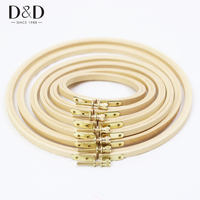 Top Quality 6pcs Set Strong Wooden Cross Stitch Machine Beech Frame Embroidery Hoop Ring DIY Adjustable