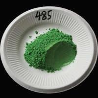 Type 485 Green Pearl Powder 50g, Eye Shadow,Nail Polish,Dye Ceramic,Paint Coating,Automotive Coating,Art crafts,Handicrafts