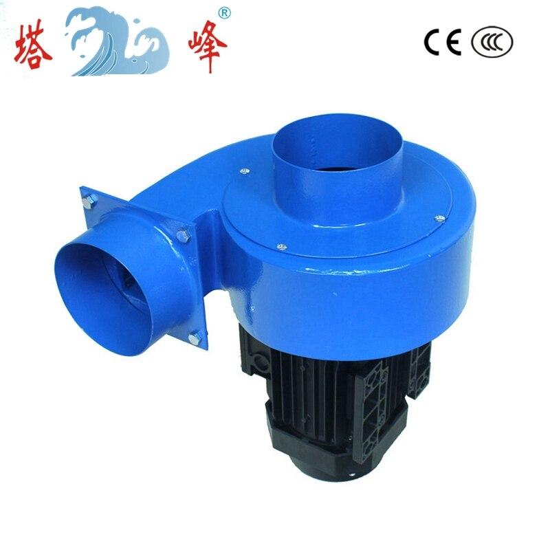 250 Вт 10 см трубы небольшой низкий уровень шума газа высокой мощностью всасывания вентиляции воздуха Круглый трубы вентилятор Вакуумный вен