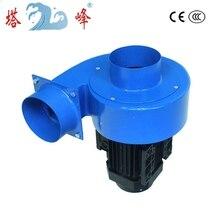 цена на 550w best motor low noise gas strong suction air ventilation duct fan vacuum blower fan 500CFM