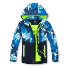 Куртка со съемной шапкой для мальчиков и девочек, верхняя одежда, ветровка, водонепроницаемое пальто, детская куртка с капюшоном для мальчиков, Осень зима