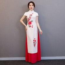1498fdc0e Elegant Chinese Style Print Flower Qipao 2019 New Ladies Party Dress Show  Clothing Big Size 3XL 4XL Cheongsam Long Vestidos