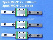 12mm linear guide MGN12 L600mm rail with MGN12C carriages block for CNC DIY and 3D printer XYZ cnc