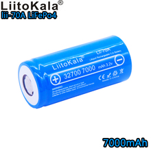 LiitoKala lii-70A LiFePo4 7000 mAh 3.2 V lithium iron phosphate 32700 rechargeable battery for flashlight battery цена