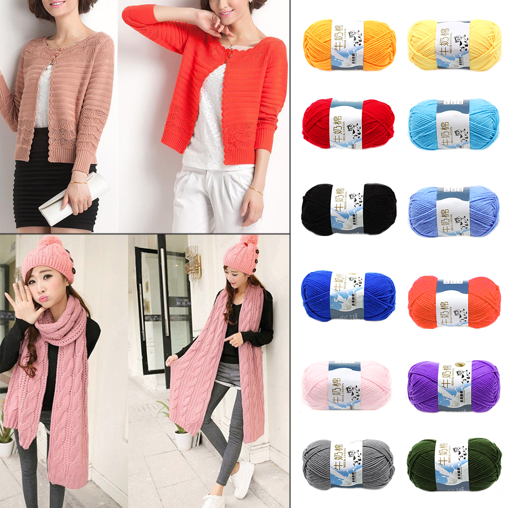 4Pcs Fashion Multi-Colors Mixed Job Lot 50g DK knitting Crochet Milk soft Baby Cotton Th ...