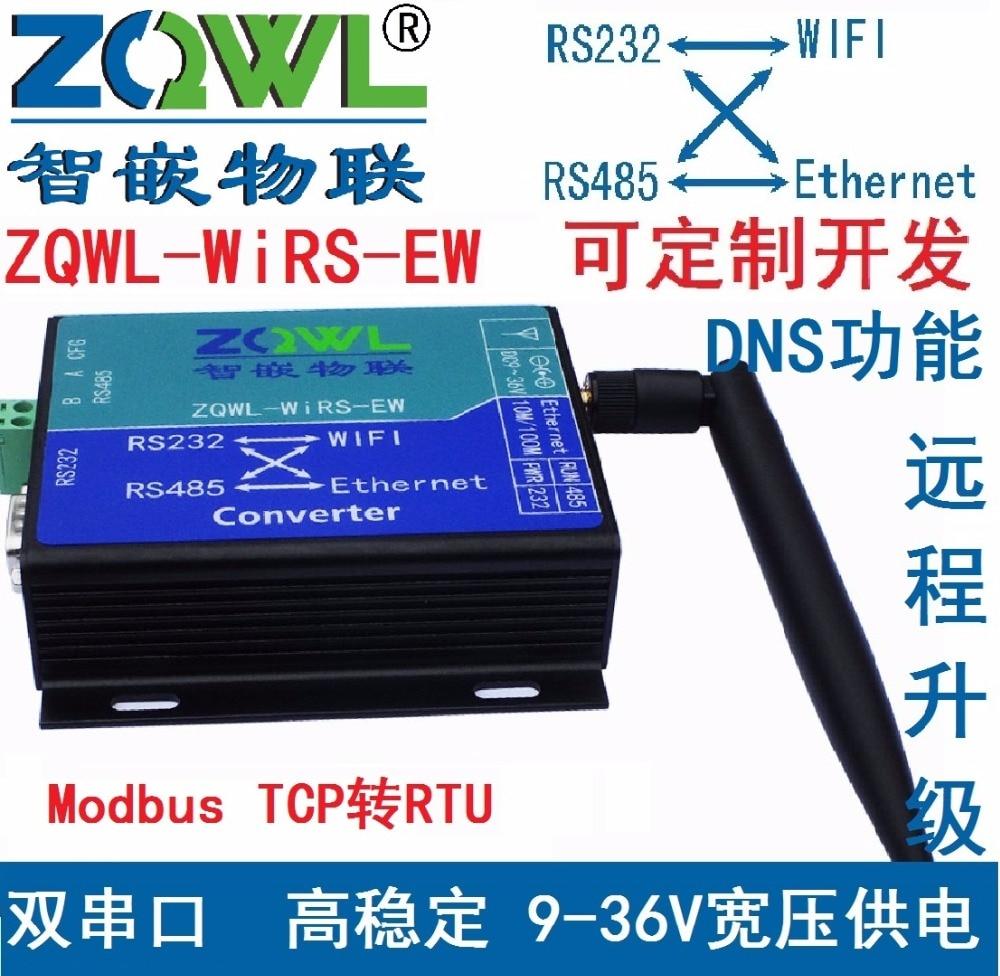 WIFI Serial Server /2 Serial Port To Network To Serial Port 485 232/Modbus TCP/RTU