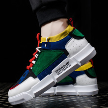 2018 New Spring Fashion Brand Leisure Shoe Men Classic White Shoe Patchwork Lace Up Youth Male Casual Shoes ghn78