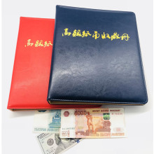 Free Shipping  2014 New leather cover coin album collection book can hold 306 coins