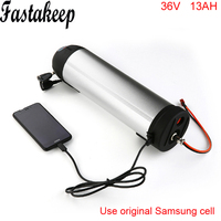 New Kettle type 36V 13Ah Electric Bicycle Battery 36V 13Ah Li ion Battery With Charger USB and Bottle Holder