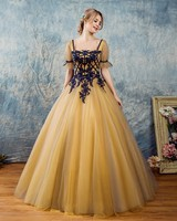 Vintage Gold Quinceanera Dresses Tulle With Lace Appliques Short Sleeve Masquerade Ball Gown Sweet 16 Dress Vestidos De 15 Anos