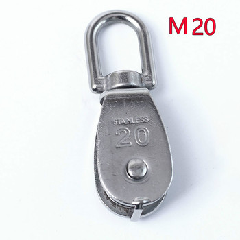 Stainless Steel M20 Pulley Steel Wire Pulley Single Wheel Swivel Lifting Rope Pulley Block For Wire Rope Durable Gravity Skating