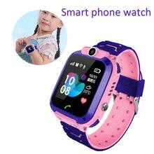 Q12B Children Smart Watch Kids Phone 2G SIM Card SOS LBS Positioning Life Waterproof Clock Smartwatches