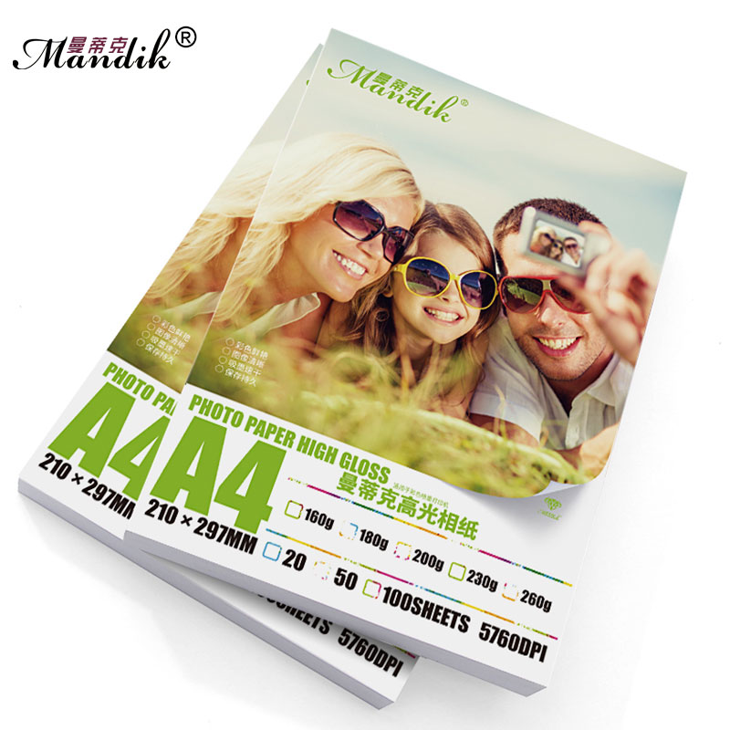 180g 200g 230g 260g 20 sheets A4(210*297mm) luminous photo paper