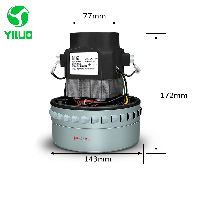 220V 143mm diameter large power low noise copper Vacuum Cleaner Motor industryVacuum Cleaner accessories replacement for bf501