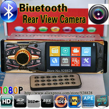4.0 HD reproductor MP5 del coche es compatible con Bluetooth / cámara de visión trasera / 1080 P / estéreo / FM Radio / 5 V cargador / MP3 / MP4 / Audio / Video / electrónica / 1 DIN