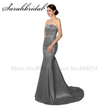 Green Mermaid Mother of the Bride Dresses