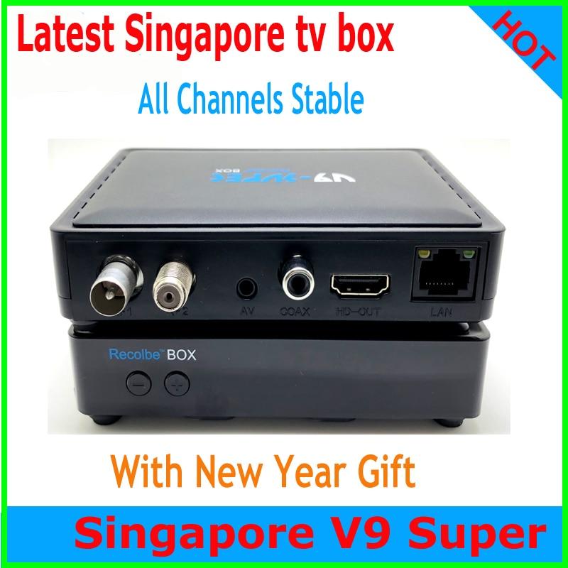2019 Latest Starhub box Singapore tv box V9 super watch cable HD channel fm V8 golden