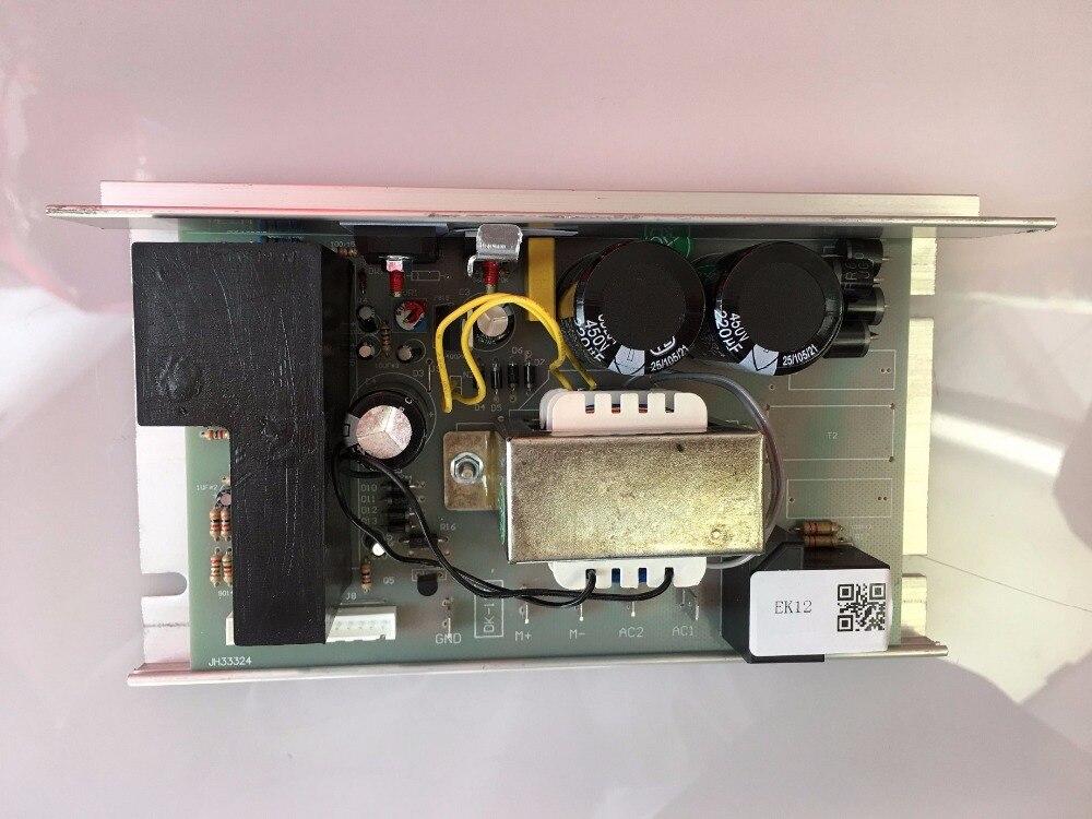 все цены на Free Shipping Huixiang brand treadmill motor controller circuit board motherboard driver control board parts plate онлайн