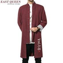 Традиционная китайская одежда для мужчин, мужское пальто, верхняя одежда, Восточный зимний Тренч, Мужская одежда Тренч KK1768