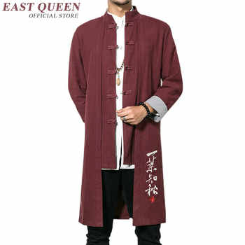 Traditional chinese clothing for men male overcoat outerwear oriental winter trench coat men trenchcoat clothes 2019 KK1768 - DISCOUNT ITEM  45% OFF All Category