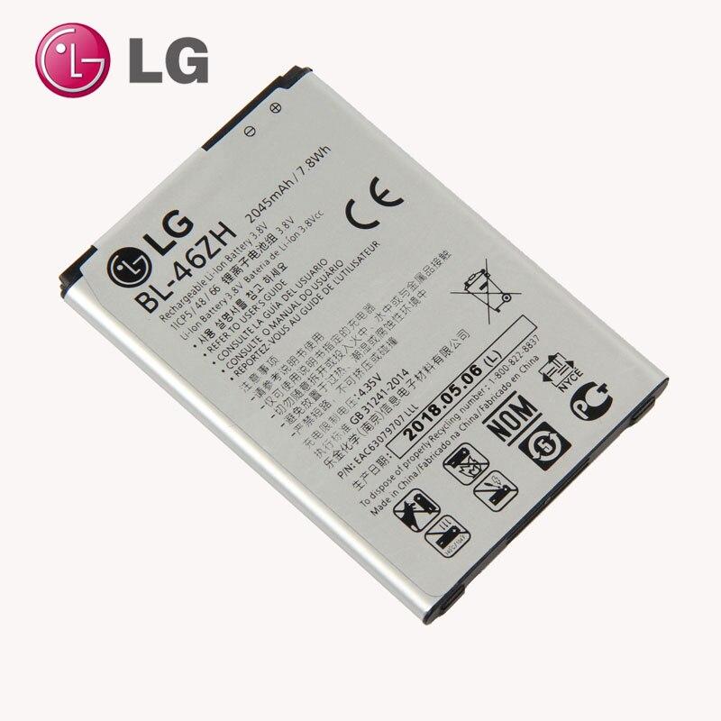 Nouvelle D'origine LG BL-46ZH Batterie pour LG K7 K8 Hommage 5 AS330 K332 K350N K371 K373 K8V K89 LS675 LS675 m1 M1V MS330 US375 X210