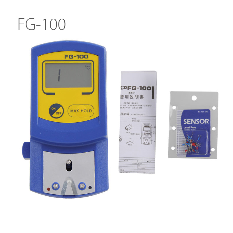 FG-100 Soldering Iron Tip Thermometer Temperature Tester 0-700 degree centigrade with 5x sensor NOT INCLUDE 9V battery