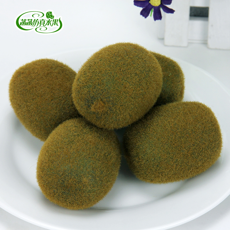 High artificial kiwi fruit fake fruit model set home kitchen cabinet photography props decoration in Artificial Dried Flowers from Home Garden