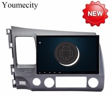 Youmecity 4G Android 8 1 2 DIN 10 1 Octa Core Car dvd Video GPS Navi
