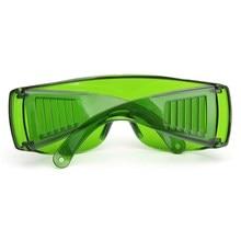 Новый IPL зеленый 200-2000NM лазерный свет защиты Предметы безопасности Очки очки OD + 4 с коробкой на рабочем месте Предметы безопасности